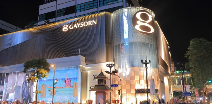 destination-gaysorn-2