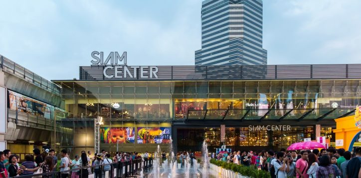 destination-siam-center-2