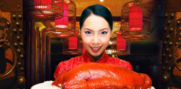 lwh-peking-duck-2
