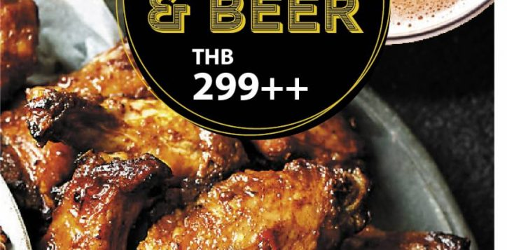 chicken-wing-with-beer-03-2