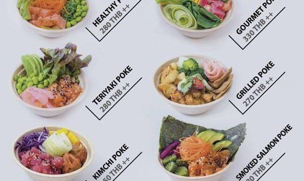 poke-menu1-2