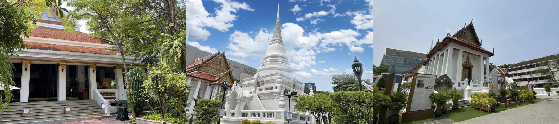 Wat Pathum